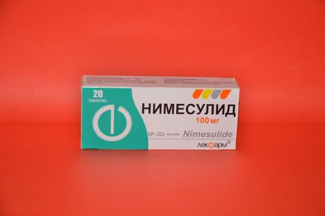 Нимесулид от зубной боли помогает — Зубы