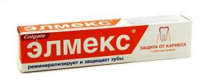 Немецкая зубная паста elmex — Болезни полости рта