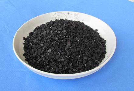 Coconut-shell-Activated-Carbon-GAC
