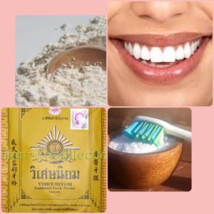 Тайская паста для зубов виды и отличительные свойства