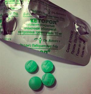 Кеторол таблетки инструкция
