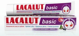 Лакалют Актив и Фитоформула: состав и инструкция к зубной пасте, фото