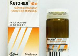 Кетонал от зубной боли - инструкция по применению обезболивающей таблетки