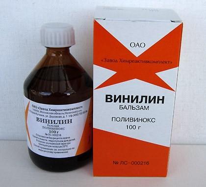 vinilin-100g